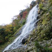 兵庫県 一番の滝