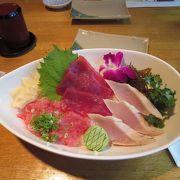 ハワイでお寿司が食べたくなったら