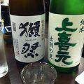 写真:酒と料理 戸塚駅横研究所