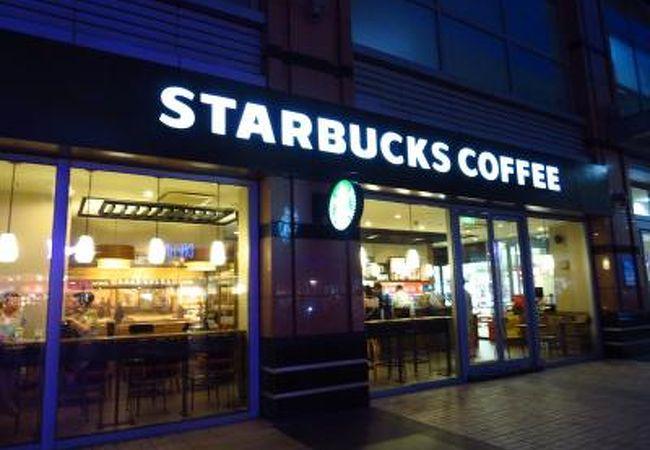 スターバックス コーヒー (中山大洋百貨店)