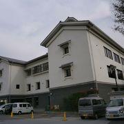 近江商人博物館