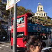 カタルーニャ広場以外から乗ると待ち時間短縮です。