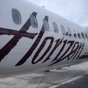 ホライゾン航空