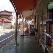宇治山田駅前、安い・おいしい・フレンドリー。