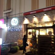 札幌界隈で有名なパン屋さん。