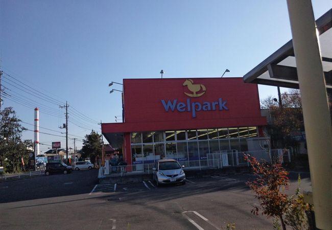 ウェルパーク (草加谷塚店)