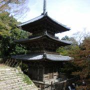 信長が自らを、神と称して建てた寺