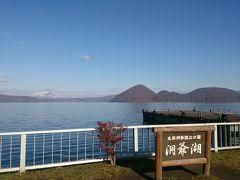 洞爺(とうや)湖のツアー
