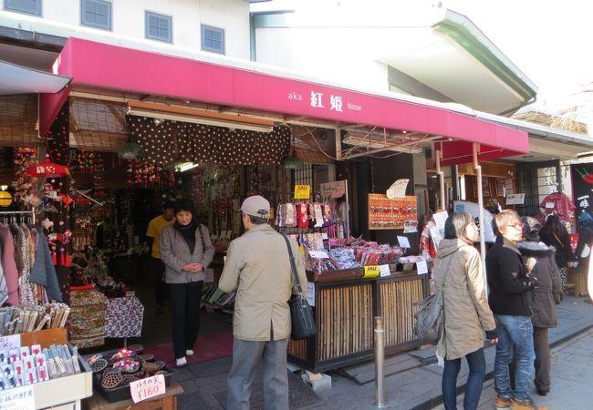 京都にちなんだ雑貨のお店。