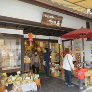 嵐山商店街にある竹細工のお店。