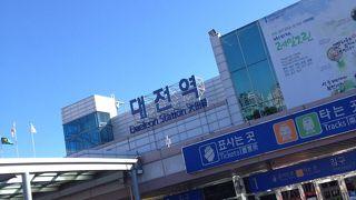 大田駅経由で光州