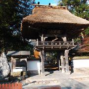 山岳信仰の禅寺・・喧騒エリア(金鱗湖)からほんの僅かで・・