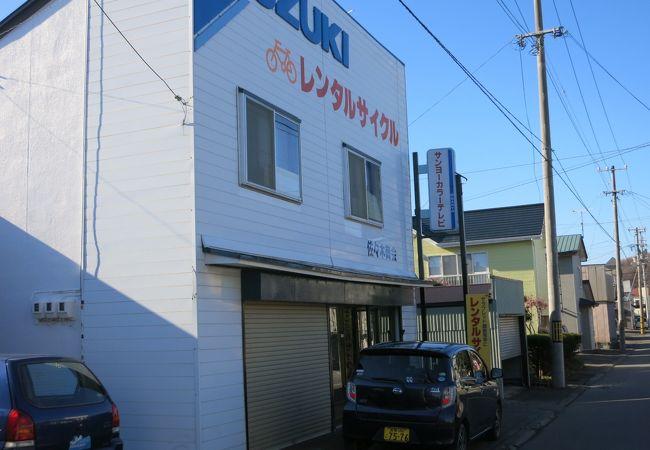 佐々木自転車商会 (レンタサイクル)