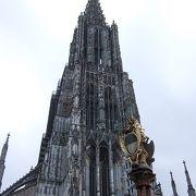 ウルムの町でひときわ存在感を放つ大聖堂