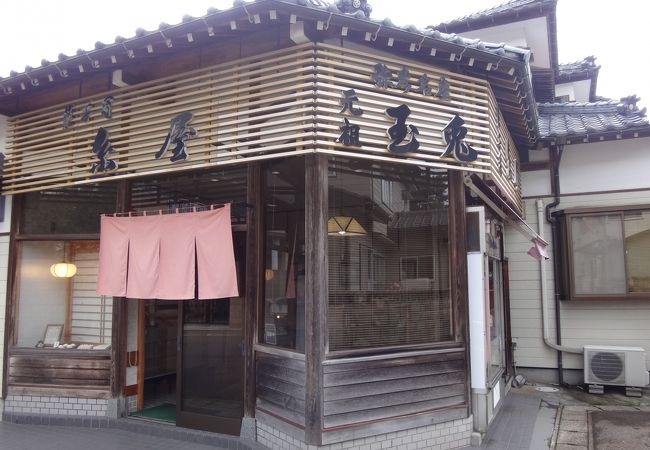 糸屋菓子舗