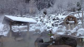 豊平峡温泉