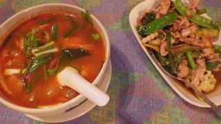 Morradoke Thai