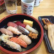 築地で頂く赤酢のお寿司