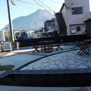 日乃新です:足湯あるお土産屋さん・・駅前です