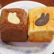 リサとガスパールのキューブのパンがとってもカワイイ!!!