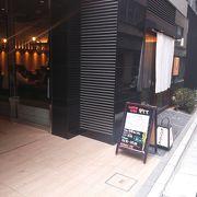 九州料理の新店です