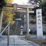 横須賀風物百選 諏訪大神社