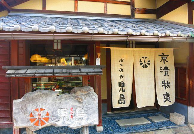 おおみや児島 (一乗寺店)