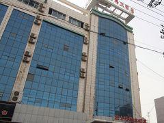 ムスタグホテル (慕士塔格大酒店) 写真