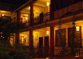 麗江オールド シティ バンブー パーク ホテル (〓江古城竹苑酒店) 写真