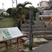 漲水御嶽と宮古神社をつなぐ道