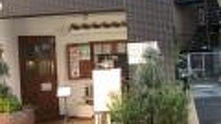 ビストロ 野鴨の家