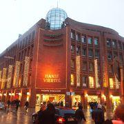 マルクト広場からも近く郵便局通りにあり