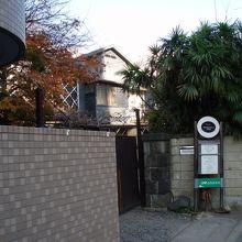 神田川沿い?