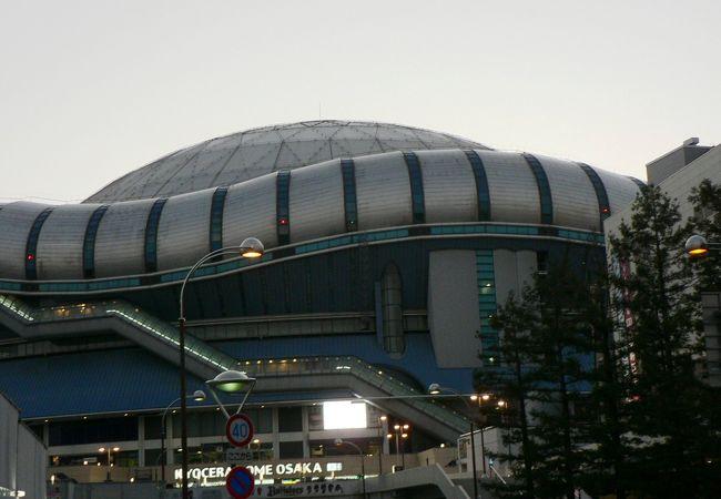大阪ドーム(おおさかドーム)