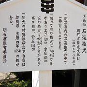 兵庫県明石市 神社 「柿本神社」