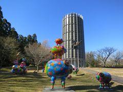 芦之湯・大平台・宮城野のツアー