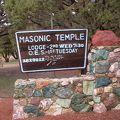 写真:Masonic Temple