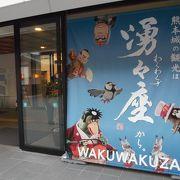 熊本城下で歴史体験ができる!
