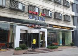 Home Inn Shanghai Hongqiao Airport National Conference and Exhibition Centre Huqingping Road