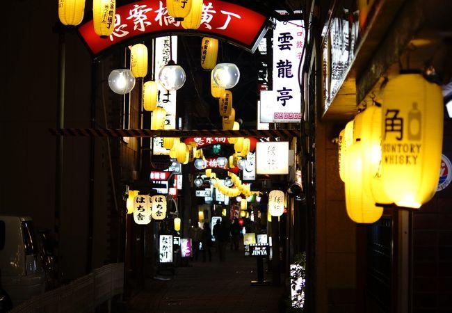 さびしい中華街