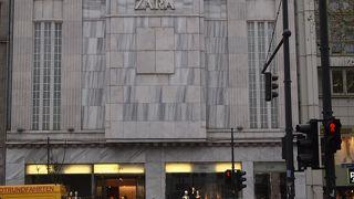 ザラ (クアフュルステンダム店)