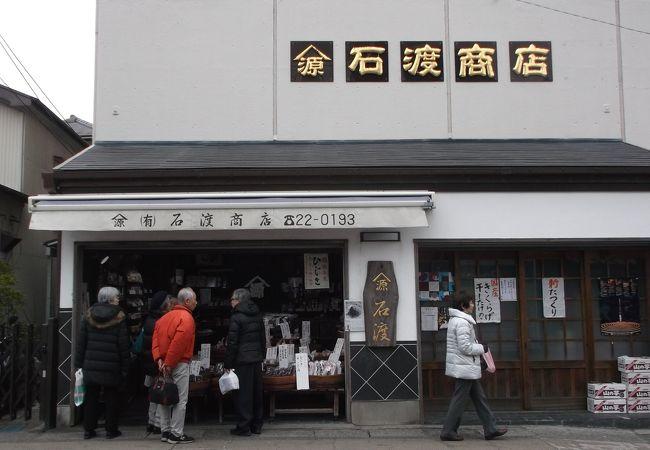 豆・乾物のお店ですが湘南鎌倉のお土産にも・・
