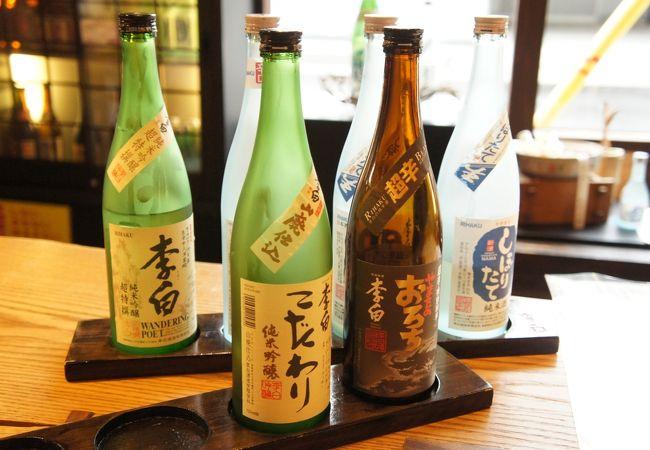 松江の名酒を試飲コーナーで味わう