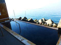 小浜温泉のツアー