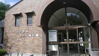 大久野島毒ガス資料館