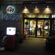 おいしいパン屋さんです.喫茶コーナーも併設されています.
