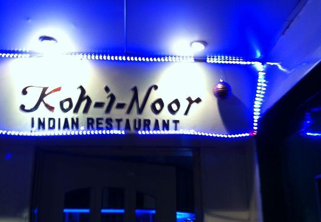 寶軒印度餐廳