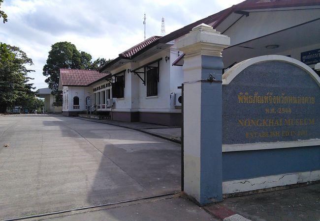 ノーンカーイ県博物館