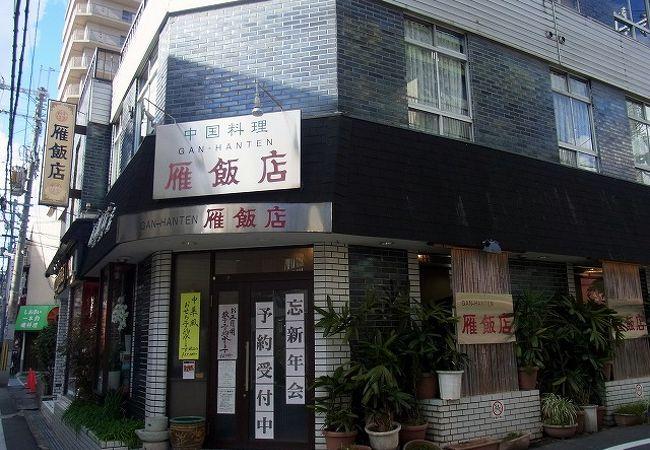 本店も支店もボリュームたっぷりでガッツリ食べれますよ。