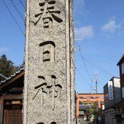 兵庫県篠山市 神社 「春日神社」